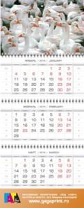 gaga-calendar kvart1